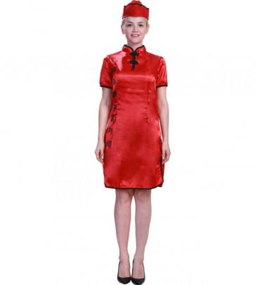 Women Flight Attendant Costume
